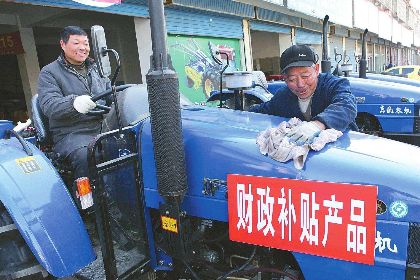 2017淄博落实农机购置补贴3521.73万 受益5652农户