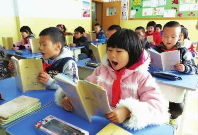 2018济宁中小学假期安排出炉 义务教育阶段寒假2月2日开始