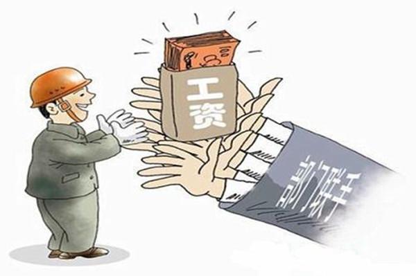 向拖欠农民工工资说不!青岛开展农民工工资支付专项检查