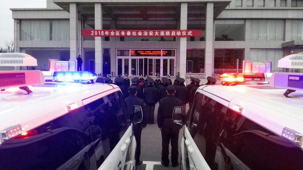博山启动2018年冬春季社会治安大巡防活动