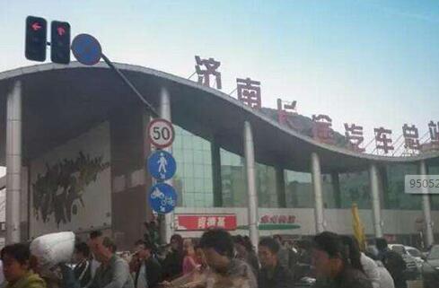 济南长途汽车总站临邑线路限时优惠 为期一月