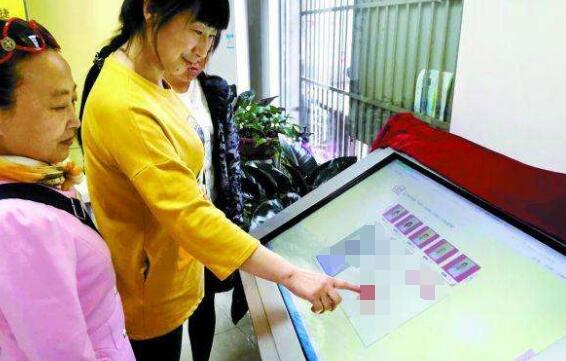 """淄博将建""""互联网+公安服务""""综合平台 涵盖355项业务"""