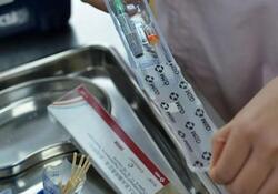 济南首批四价宫颈癌疫苗2天接种完 两万多人网上预约