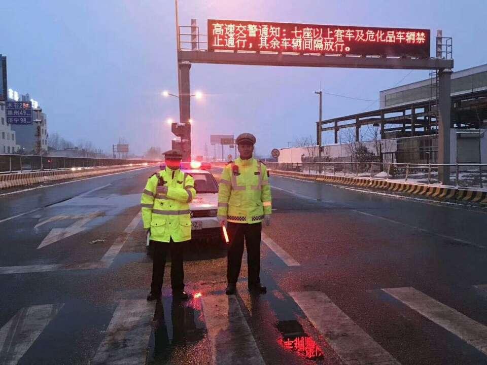 最新路况!青檀北路立交桥因雪封闭,车辆注意绕行