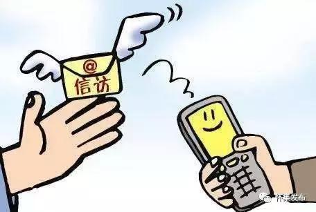 """聊城市村和城市社区""""两委""""换届选举信访举报电话公布"""