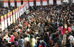 2017济宁人才供求分析报告出炉  3500元以上月薪受青睐