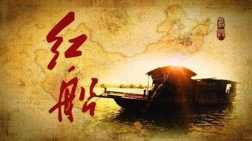 """肖纯柏山东解读""""红船精神"""":中国革命精神之源"""