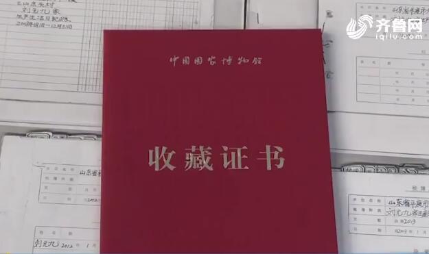 71秒丨平度一村民家庭账本被国博收藏 来看记了啥?
