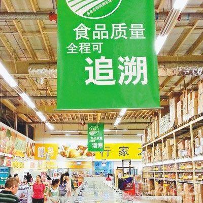 薛城10家单位入选枣庄重要产品追溯体系
