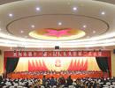 滨州市十一届人大二次会议隆重开幕
