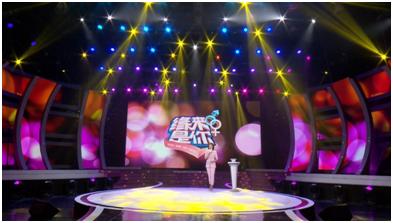 山东电视生活频道大型婚恋服务类节目《缘来是你》1月7日开播