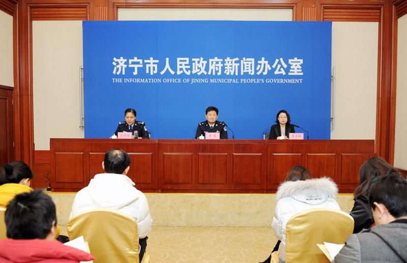 济宁2017年破获毒品刑事案件200起 兑现举报奖励100余万