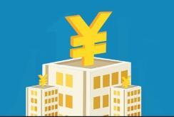 临沂商城发展专项资金开始申报了,如何申报看这里!