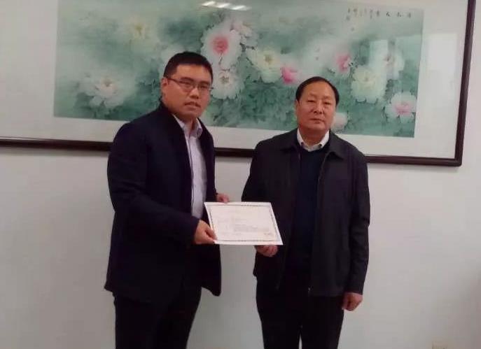 山东省农药生产许可证颁发,这家企业获得第一张证