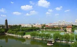 金乡县第十七届人民代表大会第二次会议1月10日召开