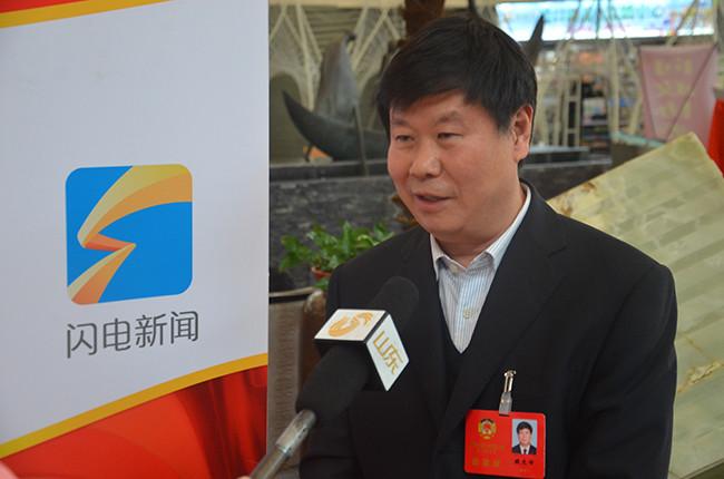 日照两会进行时丨政协委员臧克峰:让日照市民吃到自捞自捕海产品