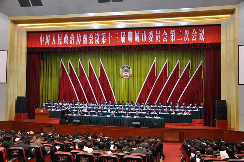 聊城政协公布十三届一次会议优秀提案、调研报告和提案先进承办单位名单