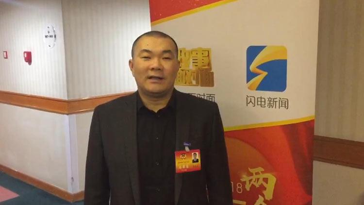 聚焦潍坊两会丨委员张宏磊建议传统制造业要加快转型升级步伐