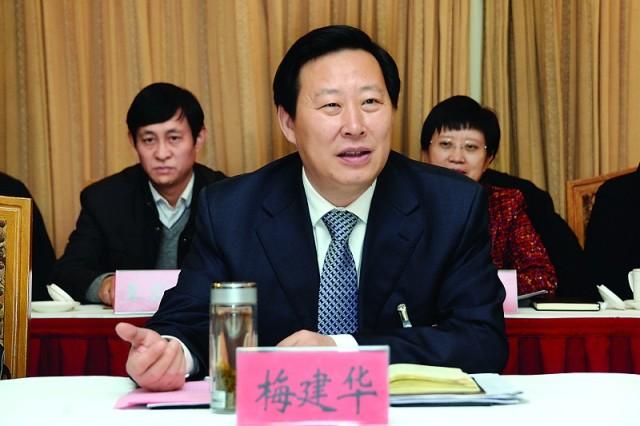 梅建华:志存高远 加快发展 努力在新时代作出新贡献