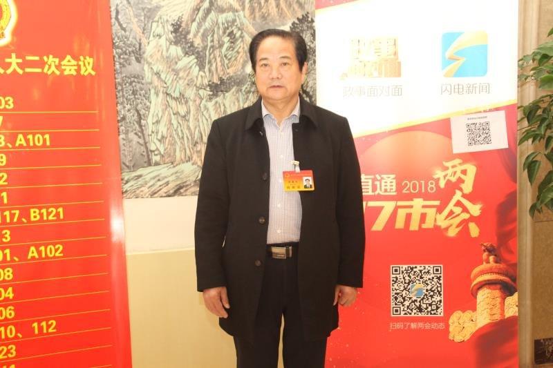 莱芜两会访谈|刘家文:坚定不移走转型发展之路 增强科技创新能力
