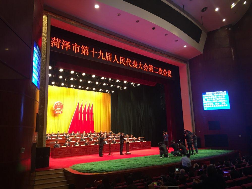 山东省首家监察委员会挂牌成立