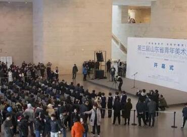 第三届山东省青年美术大展今天在山东美术馆开幕