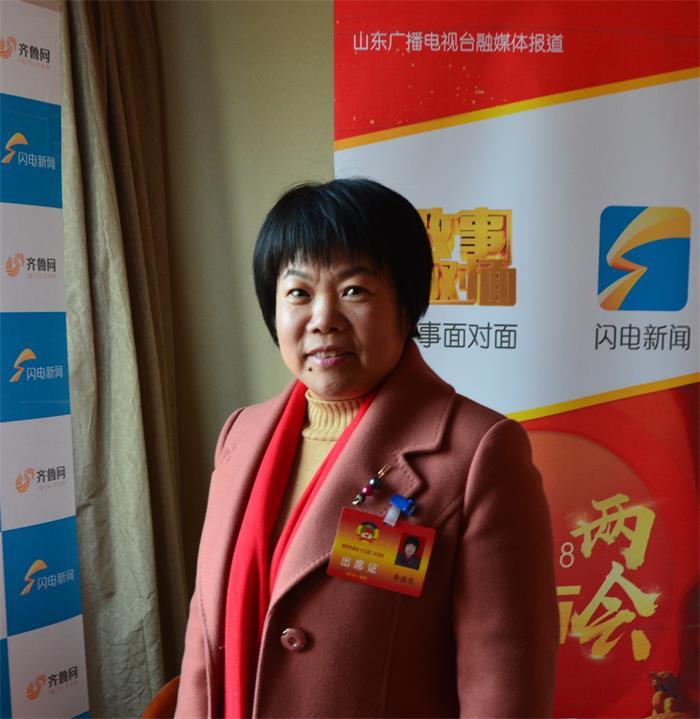 聚焦潍坊两会丨委员李国花:发展居家养老服务 构建医养结合养老体系