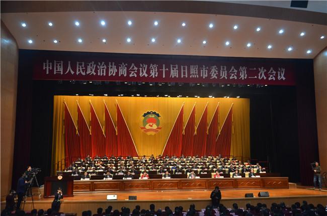 政协第十届日照市委员会第二次会议开幕
