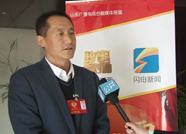 聚焦泰安两会丨政协委员王兆祥谈扶贫:吸纳贫困人员就业 让土地入股
