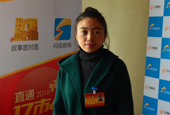 聚焦潍坊两会 委员赵薇建议规划养殖专用土地 建设正规养殖场