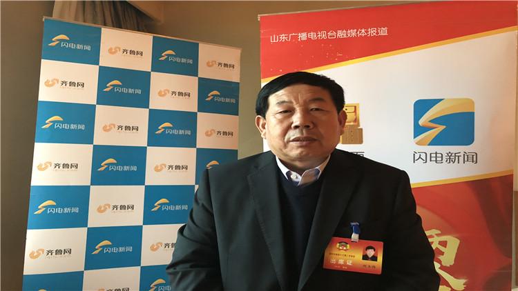 聚焦潍坊两会|委员刘玉伟:加快培育生态休闲农业发展新动能