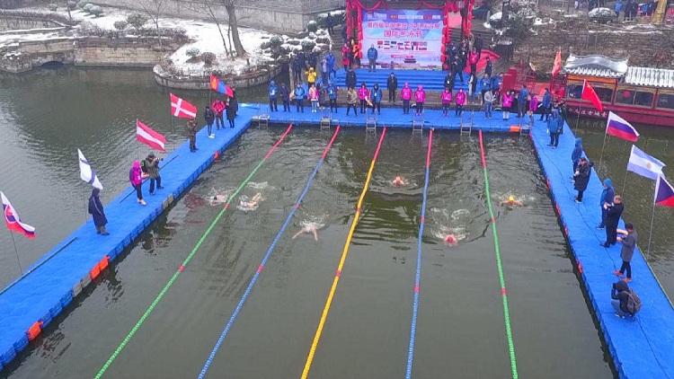 42秒|第四届中国·枣庄台儿庄古城国际冬泳节开幕