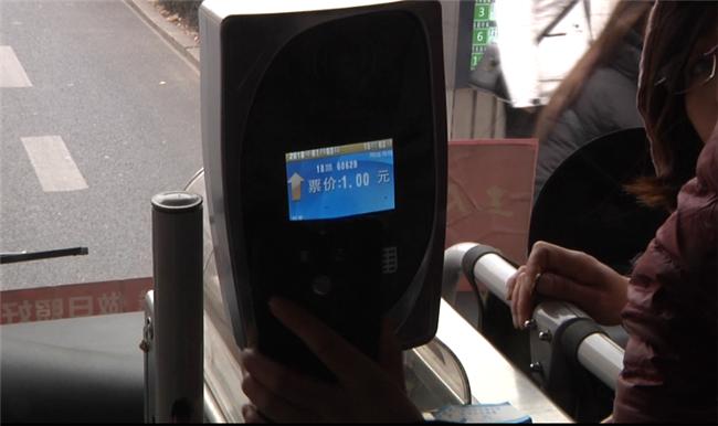 好消息! 日照市民乘坐公交车可以刷手机了