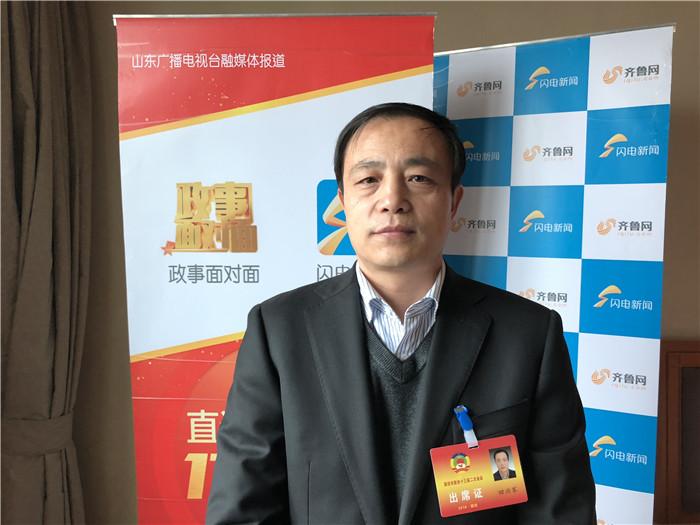 聚焦潍坊两会|委员田兴军建议电动自行车限速上牌入保险