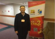 聚焦潍坊两会丨委员谭波建议加大中医药投入和支持