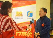 聚焦泰安两会丨政协委员王庆军:让中医药文化走进中小学课堂