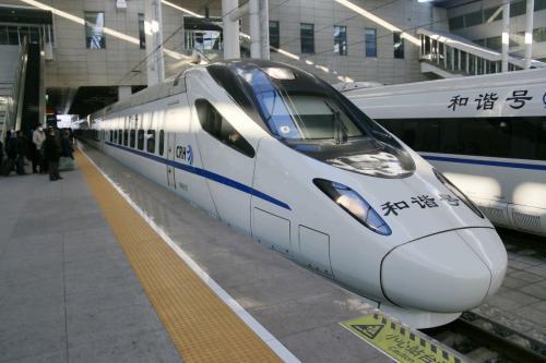 1月11日至31日淄博火车站加开动车组列车8趟