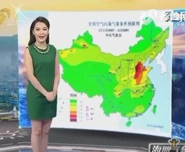 海丽气象吧丨山东解除道路结冰黄色预警 继续发布海上大风黄色预警