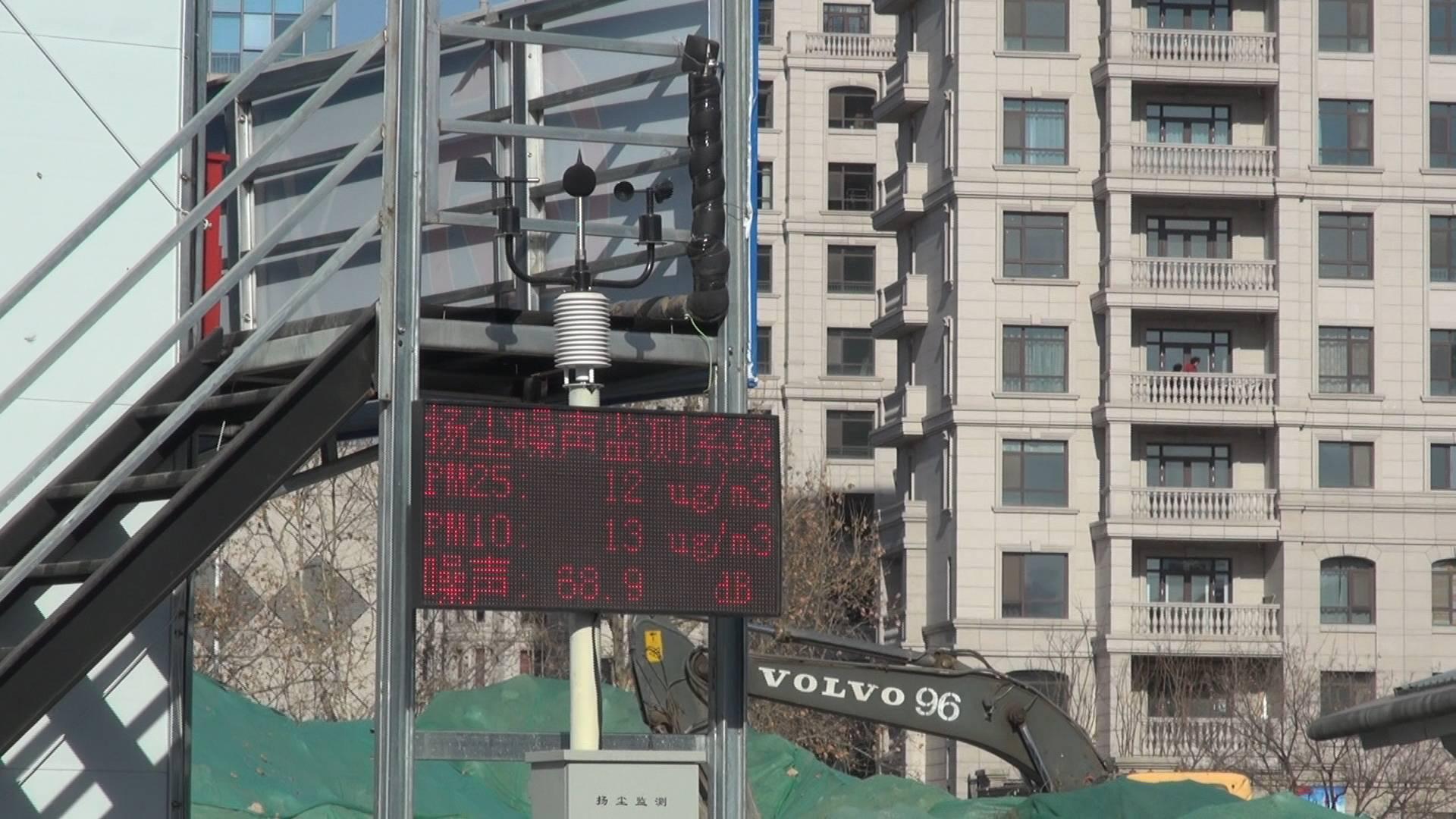 """济南扬尘监测有了""""千里眼"""" 在建项目覆盖率达97%"""