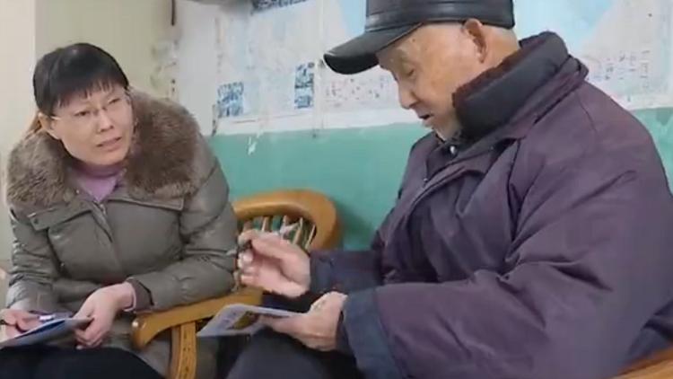 暖心!泰安东平79岁老人的心愿:百年后,我想捐献器官……