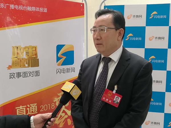 专访费县县委书记程守田:2018年重点实施好五大战略