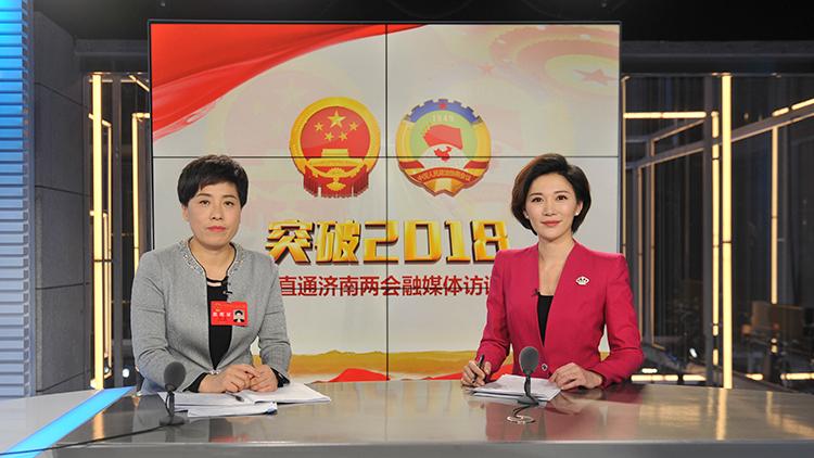 专访商河县长郅颂:借力济南北跨重要机遇 融入省会经济圈