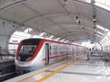 济南新建有轨电车将串联山大老校区和章丘校区