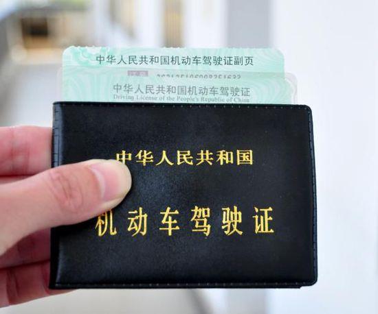 青岛逾期未换、未审驾照的驾驶人注意啦!