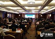 潍坊成为国家首批社会信用体系建设示范城市