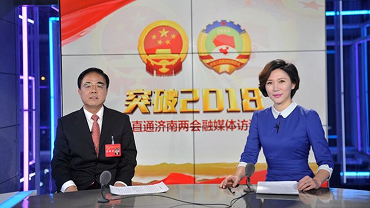 南山管委会主任王道忠:今年卧虎山、锦绣川违建全部消灭