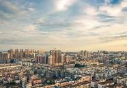 威海潍坊荣成入选国家首批信用示范城市,数量居全国第一