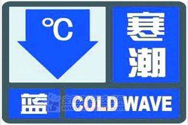 济南交通委首发恶劣天气交通运输预警