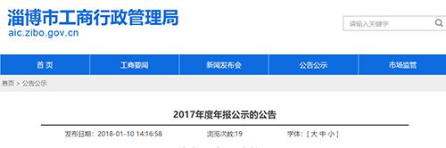微信截图_20180110193531.png