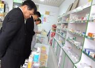 寿光鸿福医药涉嫌销售抽验不符合规定中药饮片被通报